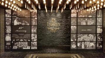 ロウリーズ・ザ・プライムリブ 恵比寿ガーデンプレイス店(ロウリーズザプライムリブ エビスガーデンプレイステン) - 恵比寿/代官山 - 東京都(欧風料理,ハンバーグ・ステーキ)-gooグルメ&料理