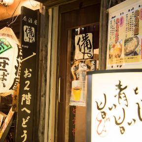 備や 茅場町店(ビンヤ カヤバチョウテン) - 日本橋 - 東京都(その他(和食),海鮮料理,パーティースペース・宴会場,焼肉,鍋料理)-gooグルメ&料理