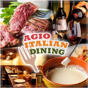 AGIO ~アジオ~ イタリアンダイニング(アジオ イタリアンダイニング) - 上野/御徒町 - 東京都(イタリア料理)-gooグルメ&料理