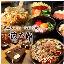 お好み焼き・もんじゃ焼き食べ放題鎌倉愡太郎