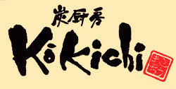 KOKICHI(コウキチ) - 多摩 - 東京都(バー・バル,西洋各国料理,その他(お酒))-gooグルメ&料理