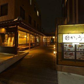 かのうや(カノウヤ) - 大宮 - 埼玉県(ふぐ・すっぽん,その他(和食),うなぎ)-gooグルメ&料理
