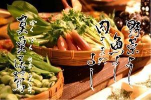 莫莫居 鶯 池袋店(バクバクキョウグイス イケブクロテン) - 池袋 - 東京都(居酒屋)-gooグルメ&料理