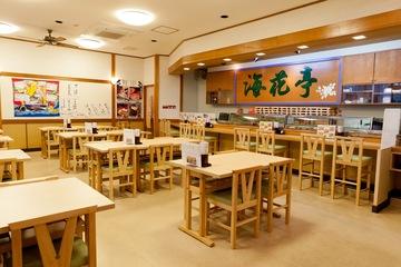 海花亭(カイカテイ) - 日立周辺 - 茨城県(寿司)-gooグルメ&料理