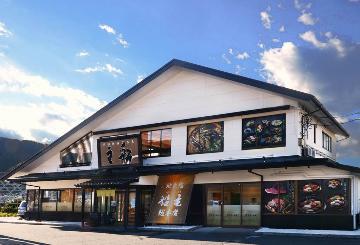 船主総本店(フナオサソウホンテン) - 内房 - 千葉県(寿司,和食全般)-gooグルメ&料理