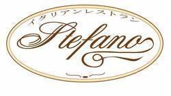 STEFANO(ステファノ) - 飯田橋/神楽坂 - 東京都(イタリア料理,パスタ・ピザ)-gooグルメ&料理