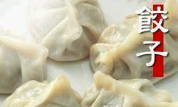 華興(カコウ) - 池袋 - 東京都(中華料理,飲茶・点心・餃子,その他(中華),居酒屋,中華麺)-gooグルメ&料理
