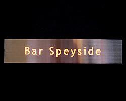Speyside(スペイサイド) - 有楽町/日比谷 - 東京都(その他(お酒),バー・バル)-gooグルメ&料理