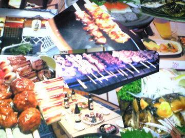 赤坂 鳥通(アカサカ トリツウ) - 赤坂 - 東京都(鶏料理・焼き鳥,その他(和食))-gooグルメ&料理