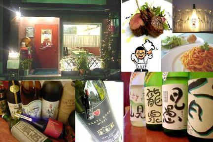 tono;4122(トーノヨンイチニイニイ) - 根津/千駄木 - 東京都(その他(お酒),西洋各国料理,イタリア料理)-gooグルメ&料理