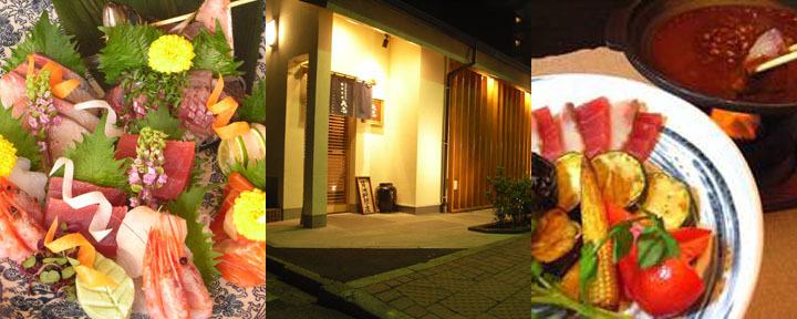 天忠(テンチュウ) - 町田 - 東京都(割烹・料亭・小料理,居酒屋,海鮮料理,懐石料理・会席料理,和食全般)-gooグルメ&料理