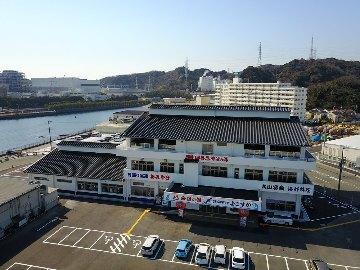 漁師料理よこすか -海辺の湯 久里浜店- image