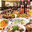 麒麟中華大食堂