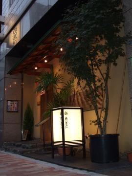 百万石(ヒャクマンゴク) - 上野/御徒町 - 東京都(寿司)-gooグルメ&料理