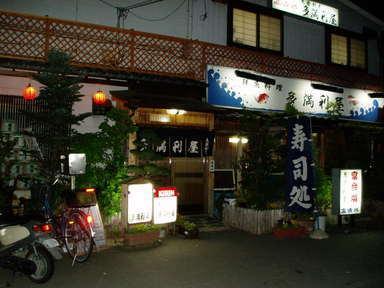多満利屋(タマリヤ) - 大宮 - 埼玉県(海鮮料理,居酒屋)-gooグルメ&料理
