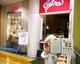 ピエトロ錦糸町店