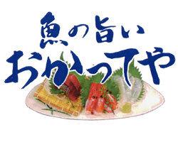 まつうら(マツウラ) - 本郷 - 東京都(居酒屋)-gooグルメ&料理