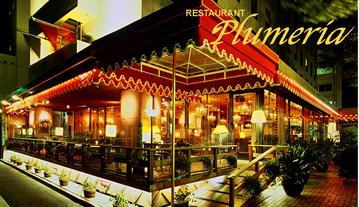 ダイヤモンドホテル レストランプルメリア(ダイヤモンドホテル レストランプルメリア) - 麹町/市ヶ谷 - 東京都(西洋各国料理,フランス料理,欧風料理)-gooグルメ&料理