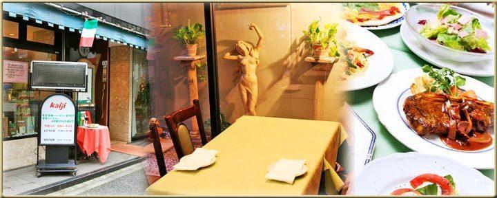 Kaiji(カイジ) - 麹町/市ヶ谷 - 東京都(ハンバーグ・ステーキ,その他(お酒),パスタ・ピザ,パーティースペース・宴会場,イタリア料理)-gooグルメ&料理