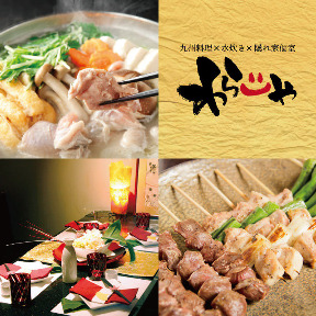 Resort��Dining LIME GARDEN ���l�X