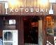 KOTOBUKI我孫子前店
