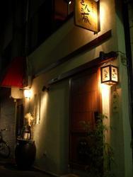 きんの蔵(キンノクラ) - 赤羽 - 東京都(鶏料理・焼き鳥,その他(お酒))-gooグルメ&料理
