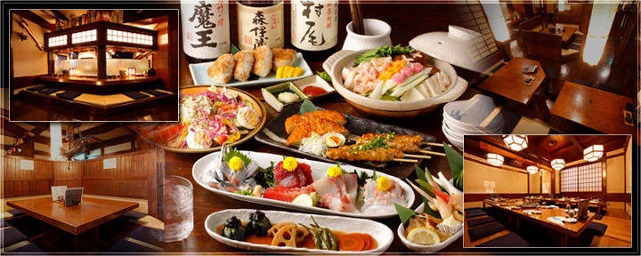 居酒屋 たつみや(イザカヤタツミヤ) - 目黒 - 東京都(鍋料理,居酒屋)-gooグルメ&料理