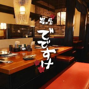 新橋 炭の屋 でですけ(シンバシスミノヤデデスケ) - 新橋 - 東京都(海鮮料理,創作料理(洋食),その他(洋食),炉ばた焼き,鶏料理・焼き鳥)-gooグルメ&料理