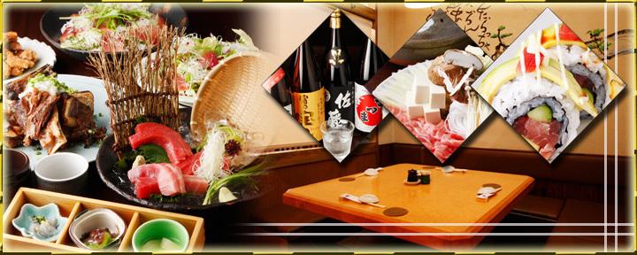 まぐろダイニング やまと(マグロダイニングヤマト) - 赤坂 - 東京都(その他(お酒),居酒屋)-gooグルメ&料理