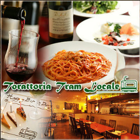 Torattoria Tram Locale 