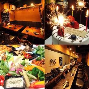 Cucina-Bar然(クッチーナバールゼン) - 新宿東口 - 東京都(イタリア料理,居酒屋,バー・バル,その他(お酒))-gooグルメ&料理