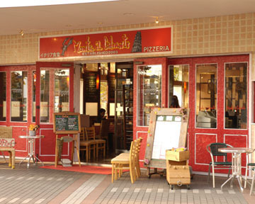 MONTE iL CHIANTI(モンテイルキャンティ) - 小田原 - 神奈川県(イタリア料理,パスタ・ピザ)-gooグルメ&料理