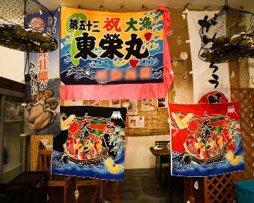 浜の牡蠣小屋 東神奈川店(ハマノカキゴヤ ヒガシカナガワテン) - 横浜 - 神奈川県(居酒屋,その他,中華料理,和食全般)-gooグルメ&料理