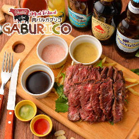 BBQ&肉バル GABURICO ‐ガブリコ‐ 錦糸町駅前店