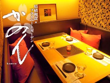 チーズフォンデュ&イタリアンバル 渋谷テラス 渋谷駅前店