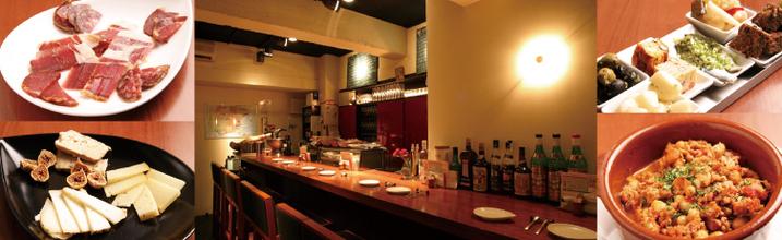 スペインバル マルコナ(スペインバルマルコナ) - 銀座 - 東京都(バー・バル,その他(お酒),スペイン・ポルトガル料理)-gooグルメ&料理