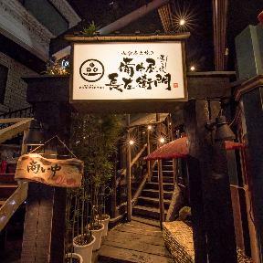 さかな居酒屋 魚貫 UOKAN(サカナイザカヤウオカン) - 渋谷駅周辺 - 東京都(和食全般,海鮮料理,割烹・料亭・小料理,懐石料理・会席料理)-gooグルメ&料理