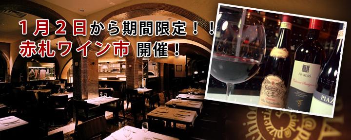 イタリアンChiocciol@Pizzeria(イタリアンキオッチョラピッツェリア) - 秋葉原 - 東京都(その他(お酒),イタリア料理)-gooグルメ&料理
