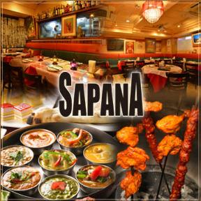 リズミカルな音楽と絶品料理が楽しめる「アジアンダイニングバー サパナ」