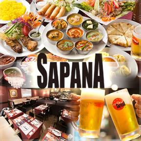 アジアン食堂 SAPANA パレスサイド店