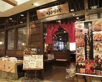 ほおずきや(ホオズキヤ) - お台場/有明 - 東京都(その他(和食),ラーメン・つけ麺,鶏料理・焼き鳥,居酒屋)-gooグルメ&料理
