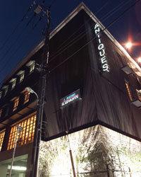 イル レヴァンテ(イルレヴァンテ) - 目黒 - 東京都(洋菓子・ケーキ,カフェ,喫茶店・軽食,イタリア料理)-gooグルメ&料理