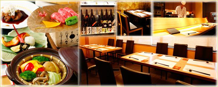 あんど(アンド) - 赤坂 - 東京都(和食全般,懐石料理・会席料理)-gooグルメ&料理