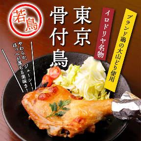居酒屋 LATIGO(イザカヤラティーゴ) - 取手/つくば - 茨城県(居酒屋)-gooグルメ&料理