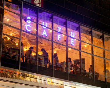 SUZU CAFE ‐jingumae‐(スズカフェ ジングウマエ) - 表参道/原宿 - 東京都(イタリア料理,創作料理(洋食),カフェ,喫茶店・軽食,パーティースペース・宴会場)-gooグルメ&料理