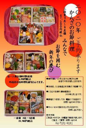 Kanza dining(カンザダイニング) - 松戸/柏/野田 - 千葉県(自然食・薬膳,懐石料理・会席料理,居酒屋,その他(和食))-gooグルメ&料理