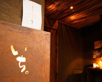 いち。(イチ) - 自由が丘 - 東京都(海鮮料理,居酒屋,そば・うどん)-gooグルメ&料理