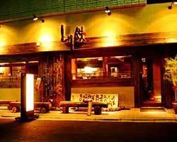 とり鉄 用賀店(トリテツ ヨウガテン) - 用賀/駒沢 - 東京都(居酒屋,その他(和食),鶏料理・焼き鳥)-gooグルメ&料理