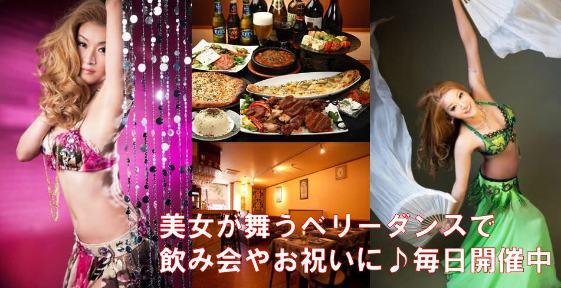Bistro 地中海食堂(ビストロチチュウカイショクドウ) - 西新宿 - 東京都(イタリア料理,スペイン・ポルトガル料理,バー・バル,無国籍料理,パーティースペース・宴会場)-gooグルメ&料理