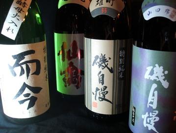 純酒肴 吟(ジュンシュコウギン) - 本郷 - 東京都(居酒屋,その他(お酒),海鮮料理)-gooグルメ&料理